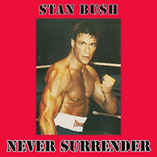 Never Surrender (From Kickboxer)