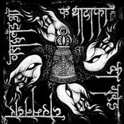 Morbosidad / Witchrist