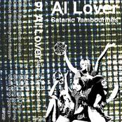 Satanic Tambourines