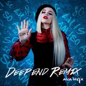 So Am I (Deepend Remix)