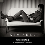 Make U Mine - Single