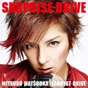 Cover artwork for SURPRISE-DRIVE