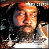 Mikey Dread - First Generation