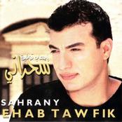 Sahrany