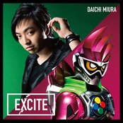 Cover artwork for EXCITE