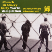 Church Of Misery: Early Works Compilation