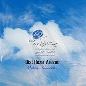 Bist Hezar Arezoo