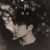Monster (feat. Echae Kang & Koh Sangji) - Single