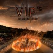 Пленник огня (Maxi single)