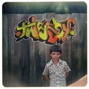 Sukierae Disc 1