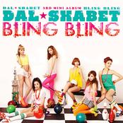Bling Bling - EP