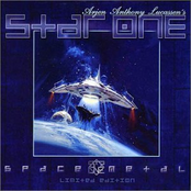 Space Metal (Limited Edition)