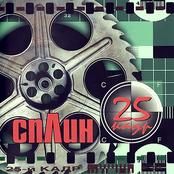 25 кадр