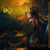 Jizn'vo slavu (Live...for the Glory) / Neizbezhnost' (Inevetibility)