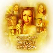 Angeline Quinto: Sana Bukas Pa Ang Kahapon (The Official Soundtrack)