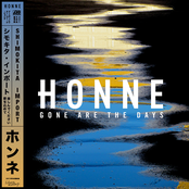 Honne: Gone Are The Days (Shimokita Import)