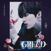 1st Desire: Greed - EP