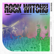 Rock Witchu - Single