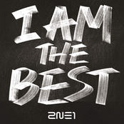 I Am The Best - Single