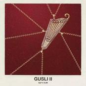 Guf - Gusli II