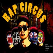 Rap Circus