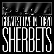 GREATEST LIVE in TOKYO