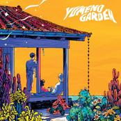 Last Dinosaurs: Yumeno Garden