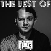 The Best of Каспийский Груз