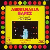 Zay El Hawa