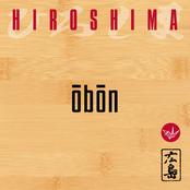 Hiroshima: Obon