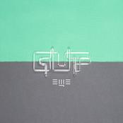 Guf - Ещё