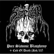 Cult Of Death