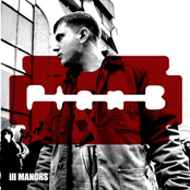 ill Manors (Remixes) - EP