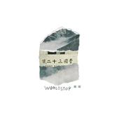Worldstop - Single