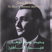 The Music of Mohamed Abdel Wahab