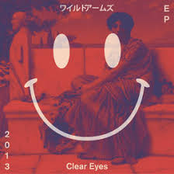 Clear Eyes - EP