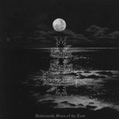 Underneath Stars of the East-Emptyness