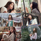 GFRIEND The 5th Mini Album Repackage <RAINBOW>