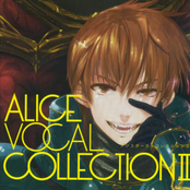 Alice Vocal Collection II