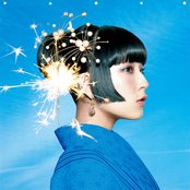 Cover artwork for 打上花火
