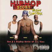 Hip Hop Story: Tha Movie (Soundtrack)