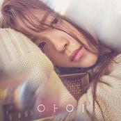 I Dream - EP