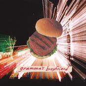 Gramma's Boyfriend: The Human Eye