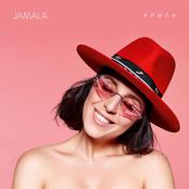 Jamala - Крила