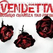 Vendetta (CDM)
