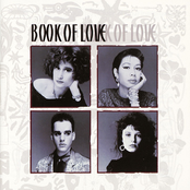 Book of Love: Book of Love