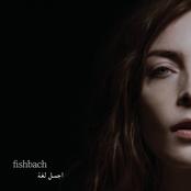 Ajmal Logha (Un beau langage) [feat. Bachar Mar-Khalifé]