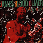 James Blood Ulmer: Black Rock