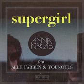 Supergirl EP (Remixes) [feat. Alle Farben & YOUNOTUS]