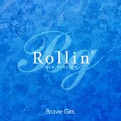 Rollin' (New Version) - Single